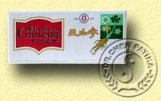 Eleuthero Ginseng Royal Yelly ampulla, Dr. Chen patika (10*10ml)