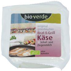 Görög grillsajt, bio, Bio Verde (150g) - 2021/08/22.
