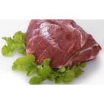 Sertés tarja filé egészben, fagyasztott, bio, Széles Hús
