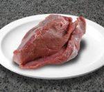 Muflon friss hús, Nógrádi Vadaspark (HU)