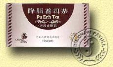Pu Erh tea (vörös), filteres, Dr. Chen patika (20 db- os)
